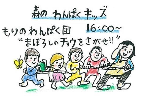 img-315111223-0001 - コピー (3)