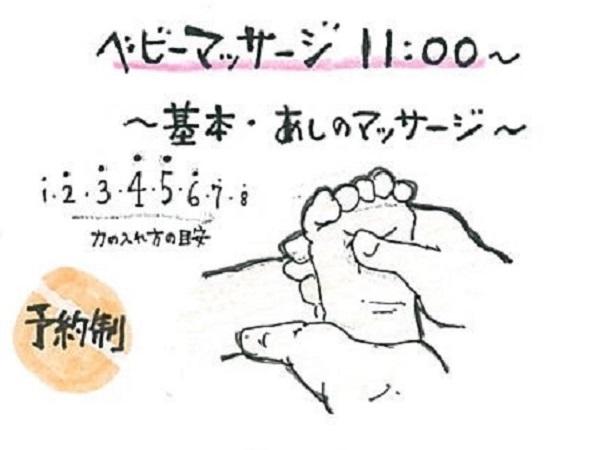 img-315111223
