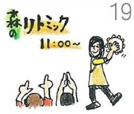 0417 - コピー (3)