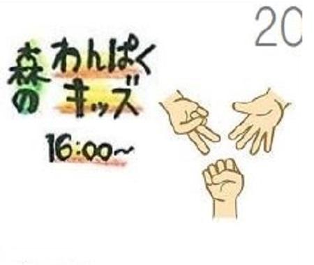 0417 - コピー