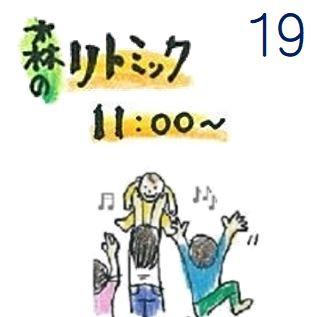 09.19