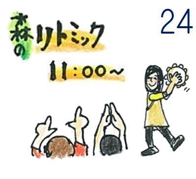 10.24