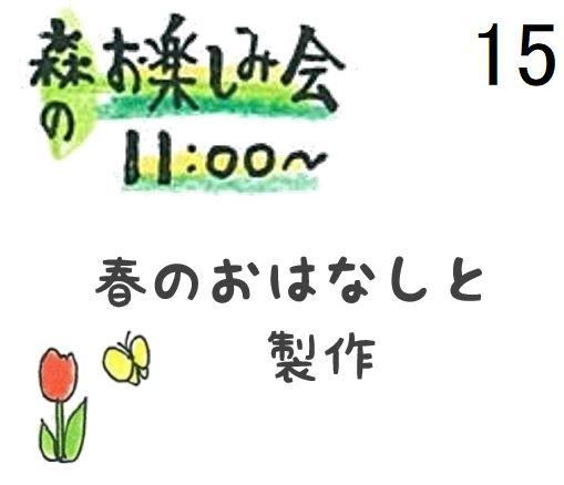 20190415