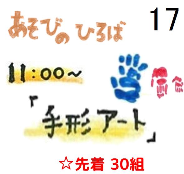 20200217