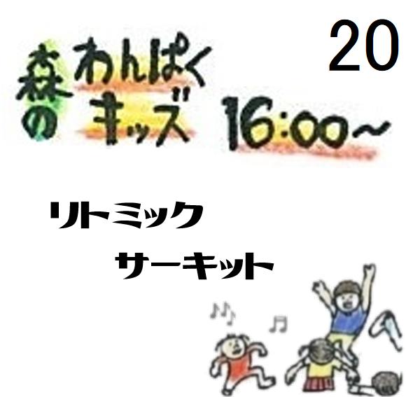 20200220