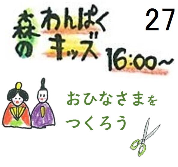 20200227
