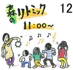 2020.02.12