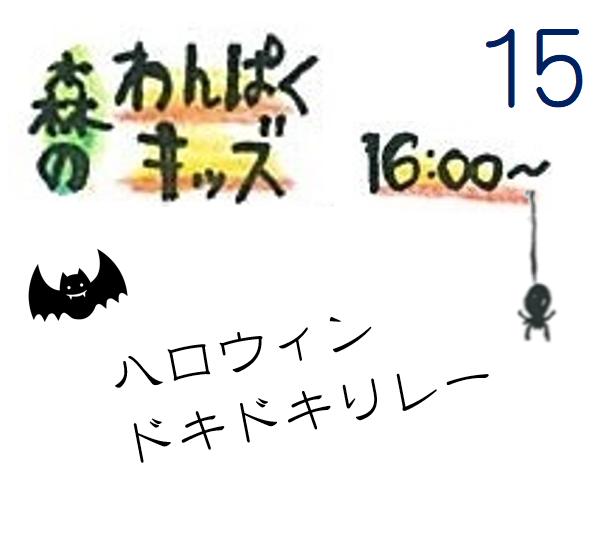 20201015