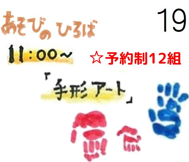 20201019