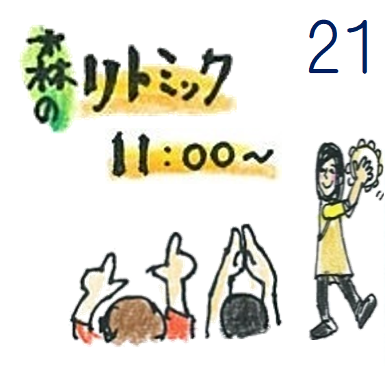 20201021