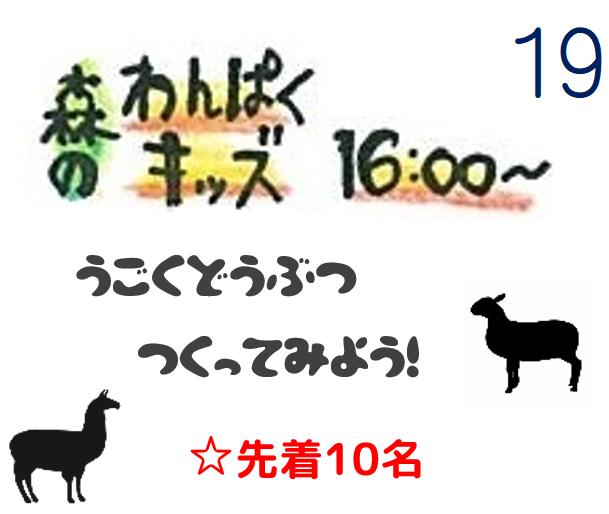 20201119