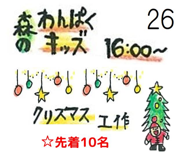 20201126